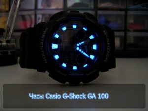 Casio-G-Shock-GA-100