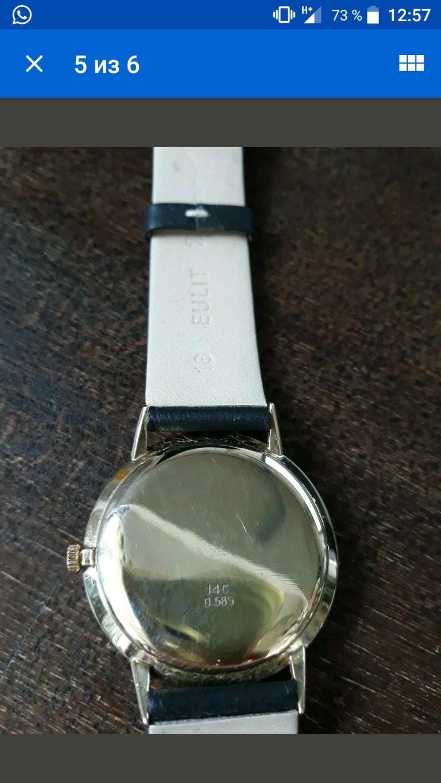 Что означают надписи на часах.