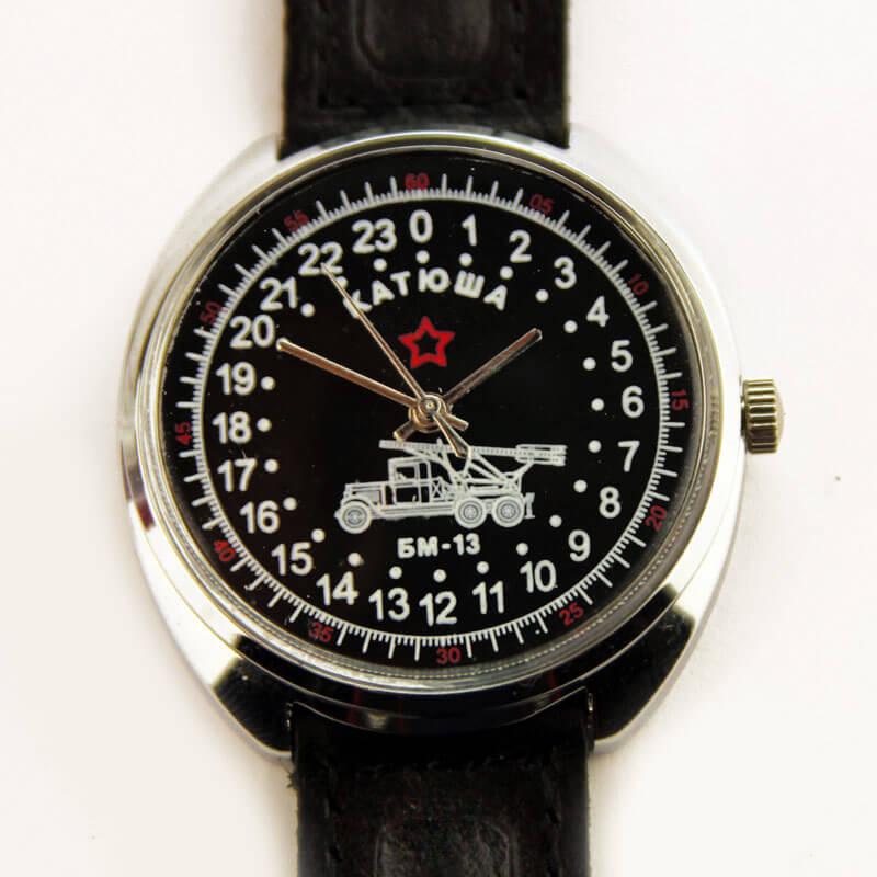Часы с 24 часовым циферблатом